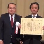環境大臣賞受賞!サムネイル
