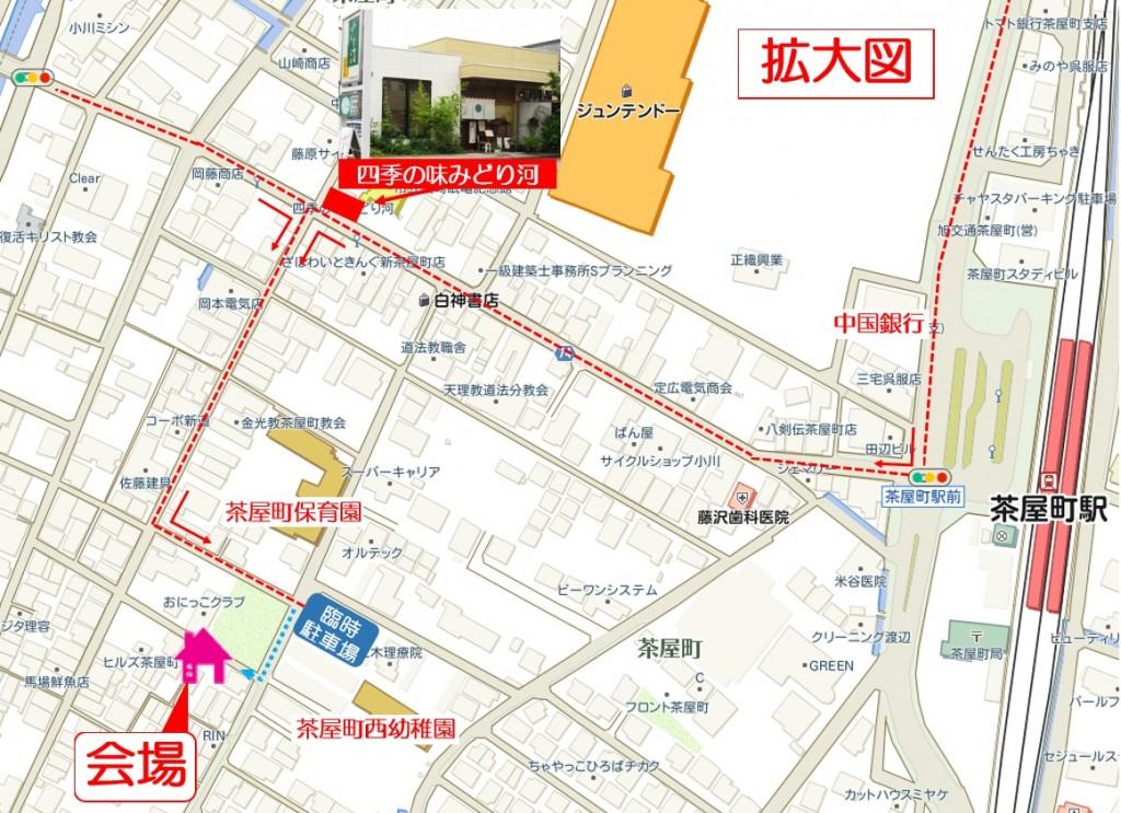 三宅様邸 周辺MAP作成JPEG