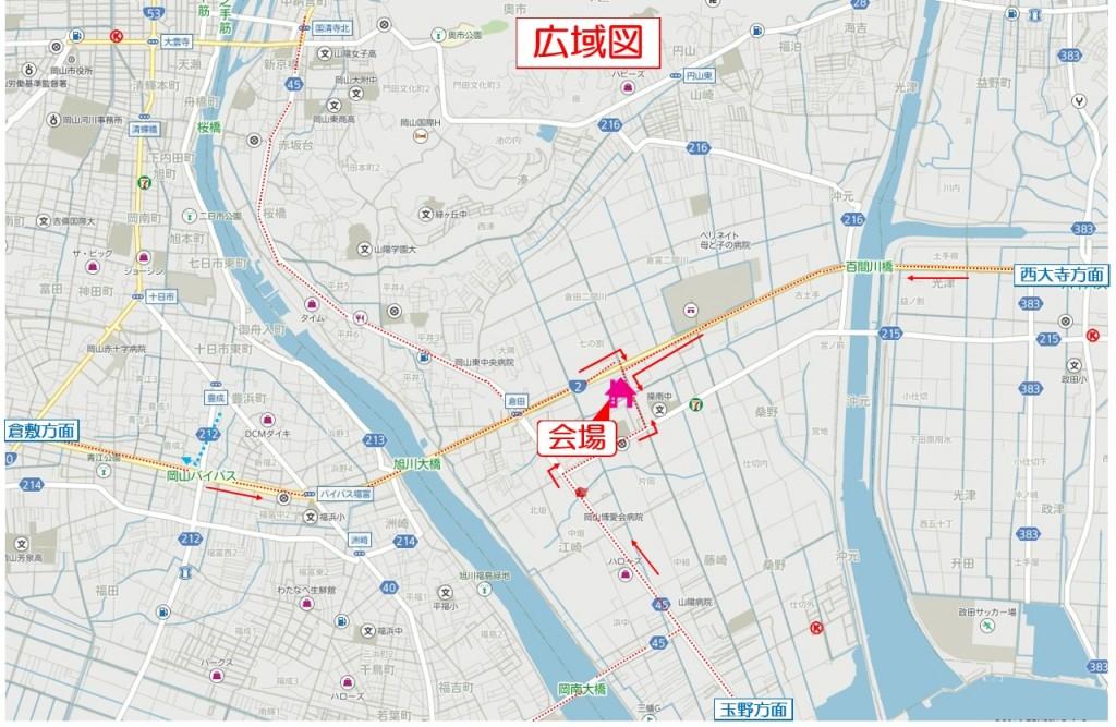 國枝様邸 広域MAP 貼り付け用
