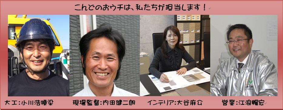おがわJR 内田 江浪JPEG