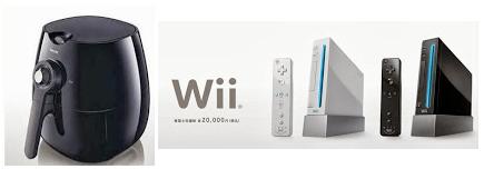 ▲フィリップス ノンフライヤー ▲任天堂 Wii    などなどです。