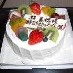 バースデーケーキ 002