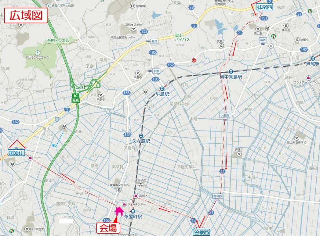 三宅様邸 広域MAP作成JPEG
