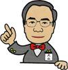 代表取締役社長 大谷 明
