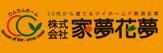 » 【ミル・カーサ(Mil-Casa)】シリーズシリーズ別でみる! | 建築事例集 |