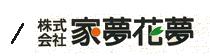 » 済:2月18日(日)岡山市南区浦安南町☆リビングを見渡せる空中和室のある5層の家「ラ・クーヤZERO」見学会 |