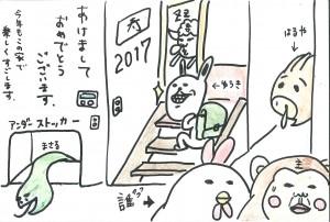 05 江本様 中区平井