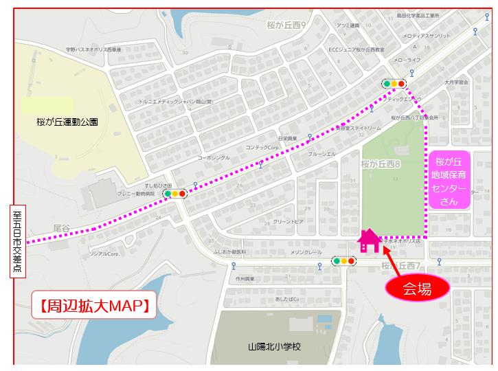 HP用周辺拡大MAP