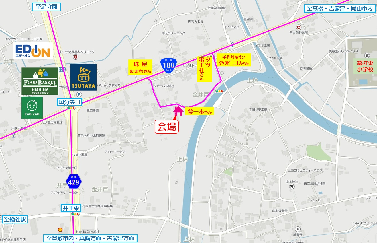 坂本様邸MAP 広告用