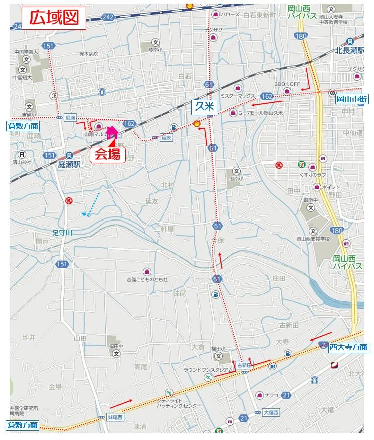 有森様邸 広域MAP 貼り付け用