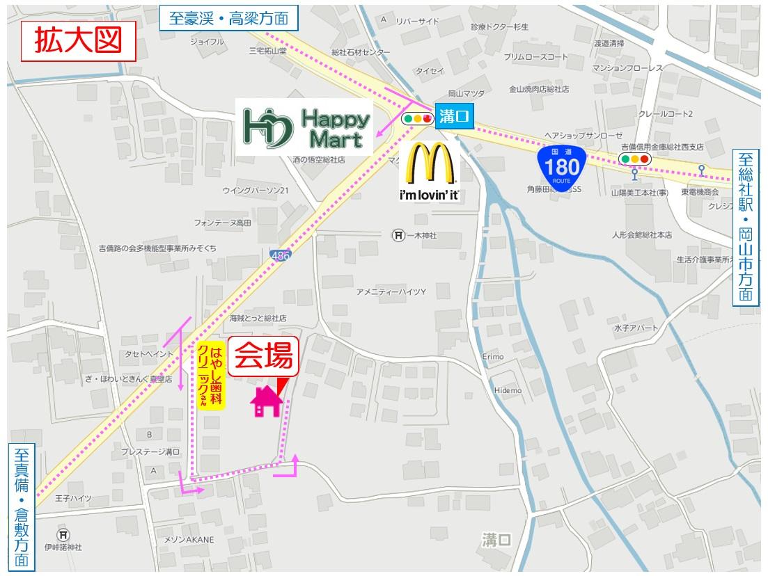 溝口周辺MAP JPEG