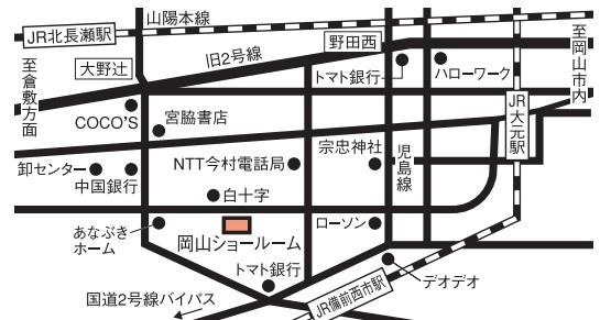 ノーリツ岡山ショールームMAP JPEG