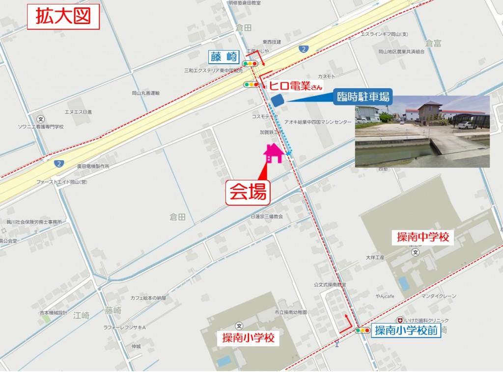 國枝様邸 拡大MAP 貼り付け用